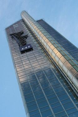 Radisson SAS er en av de mest bookede hotellene i hovedstaden.